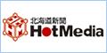 HotMedia